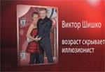 Кастинг в Могилёве. Часть 1.