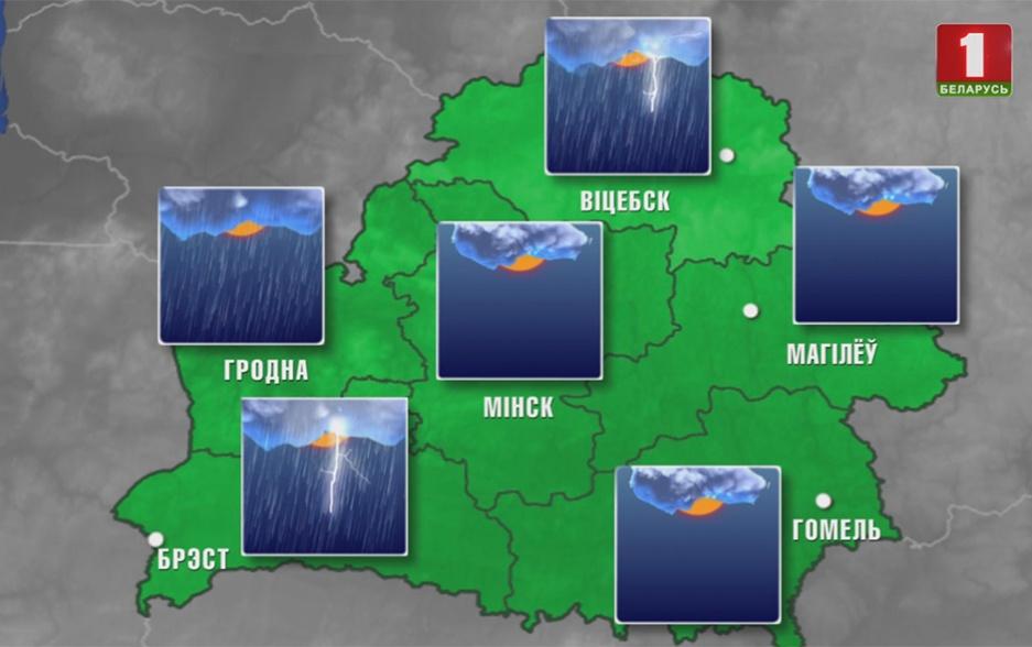 Прогноз погоды на 2 июня Прагноз надвор'я на 2 чэрвеня