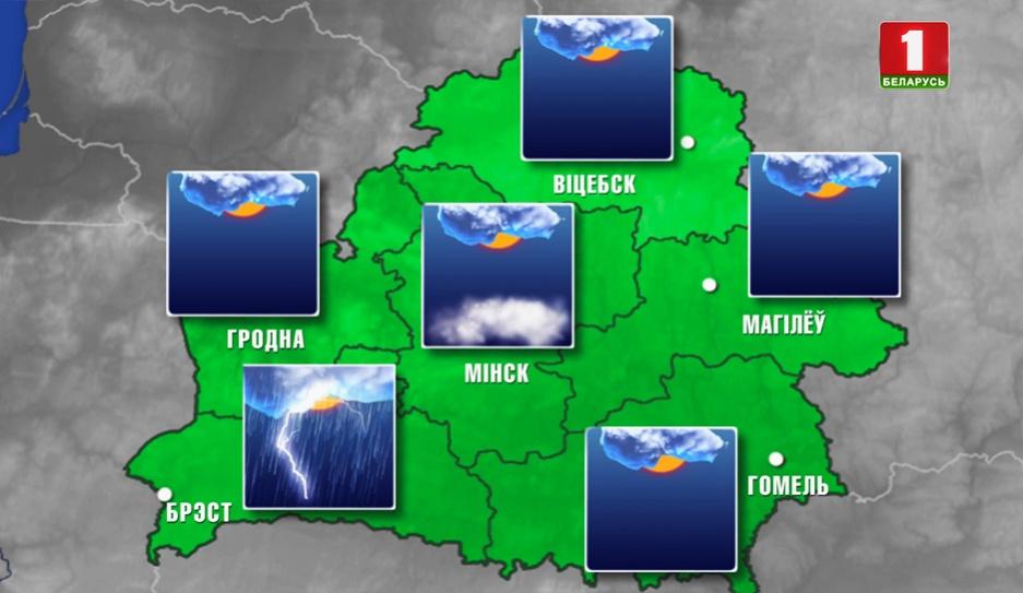 Прогноз погоды на 6 сентября Прагноз надвор'я на 6 верасня