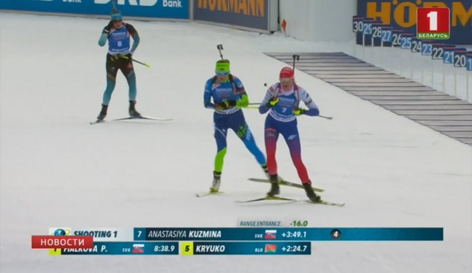 Супермикстом сегодня продолжится чемпионат мира по биатлону в шведском Эстерсунде Супермікстам сёння прадоўжыцца чэмпіянат свету па біятлоне ў шведскім Эстэрсундзе Biathlon World Championships in Ostersund to continue today with supermix