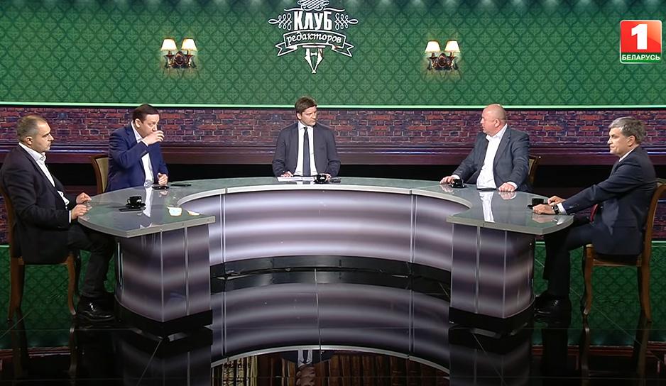 Темы обсуждения: Выборы-2020 в Беларуси. Кандидаты на пост президента. Новый состав правительства