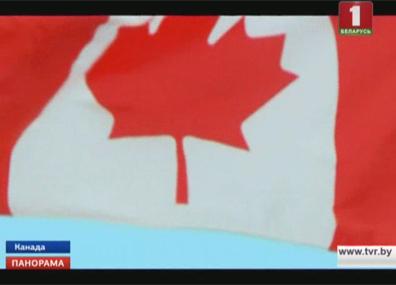 Канада отменила торговые ограничения в отношении нашей страны