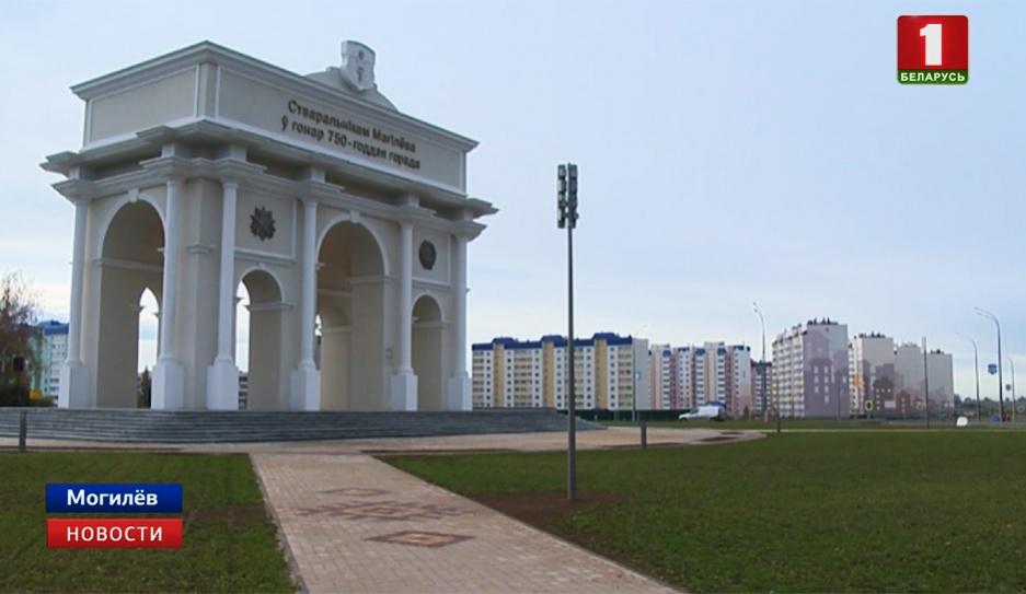 20-метровая въездная арка в Могилев торжественно открыта 20-метровая ўязная арка ў Магілёў урачыста адкрыта