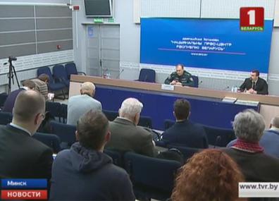 Министр по чрезвычайным ситуациям ответил на вопросы журналистов Міністр па надзвычайных сітуацыях адказаў на пытанні журналістаў