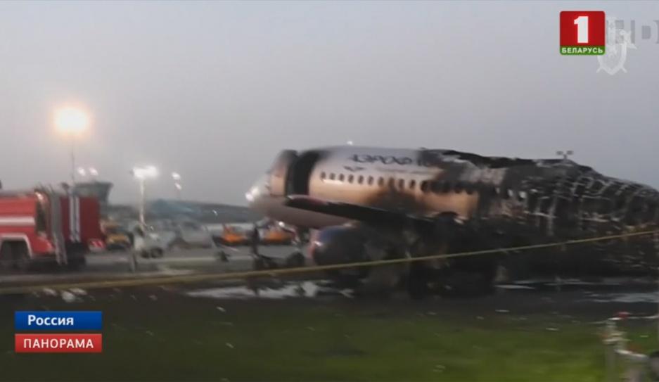 СК России назвал три основные версии авиакатастрофы в аэропорту Шереметьево СК Расіі назваў тры асноўныя версіі авіякатастрофы ў аэрапорце Шарамеццева