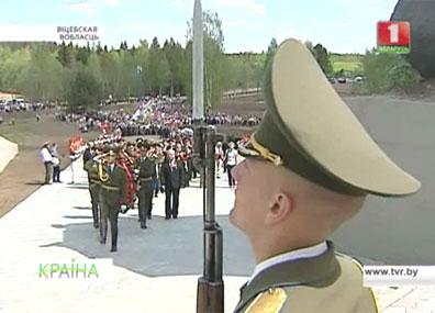 На неделе страна отметила 71-й День Победы На тыдні краіна адзначыла 71-ы Дзень Перамогі