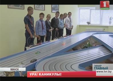 У белорусских школьников скоро начнутся осенние каникулы У беларускіх школьнікаў хутка пачнуцца восеньскія канікулы