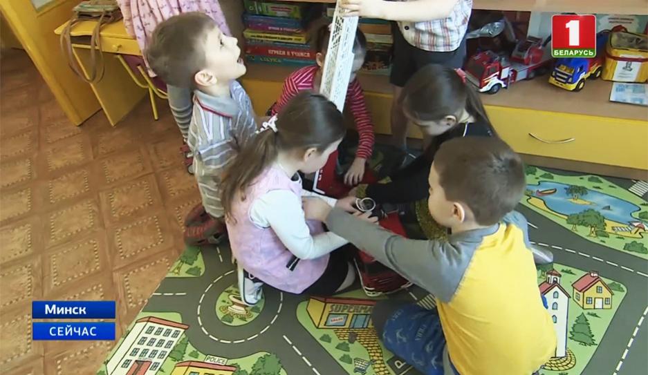 В столице востребованы группы кратковременного пребывания для дошкольников У сталіцы запатрабаваныя групы кароткачасовага знаходжання для дашкольнікаў