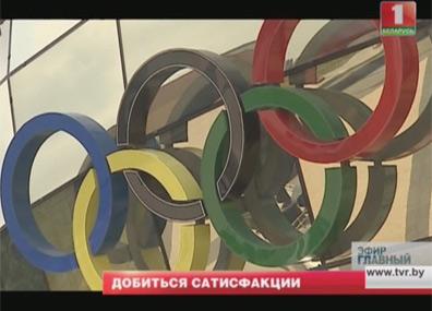 На неделе антидопинговое агентство Франции уведомило о невиновности четырех белорусских гребцов На тыдні антыдопінгавае агенцтва Францыі апавясціла пра невінаватасць чатырох беларускіх весляроў French Anti-Doping Agency finds four Belarusian rowers not guilty of violating anti-doping rules