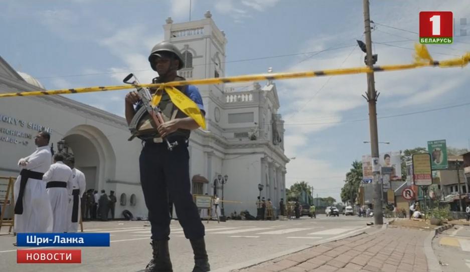 "Ответственность за теракты на Шри-Ланке  взяло на себя ""Исламское государство"" Адказнасць за тэракты на Шры-Ланцы  ўзяла на сябе ""Ісламская дзяржава"""