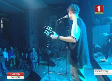 Молодые рок-музыканты собрались на форум Rock Junior - 2017 Маладыя рок-музыканты сабраліся на форум Rock Junior - 2017