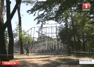 Cледственный комитет проводит проверку по факту гибели в парке Челюскинцев Cледчы камітэт праводзіць праверку па факце гібелі ў парку Чалюскінцаў