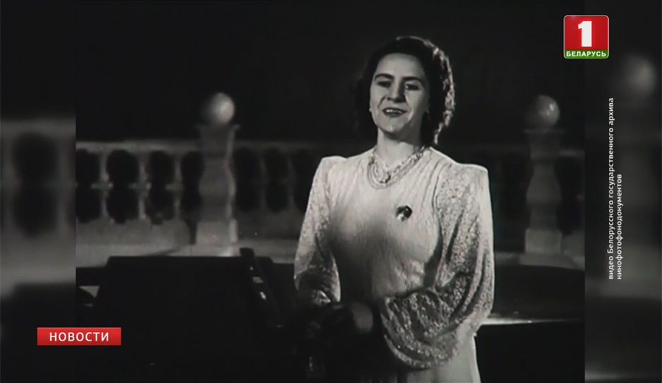 115 лет назад родилась Лариса Александровская 115 гадоў таму нарадзілася Ларыса Александроўская