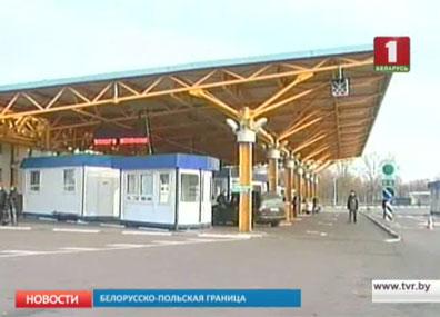 В автобусе Шварцбург - Москва обнаружили предмет, похожий на ручную гранату У аўтобусе Шварцбург - Масква пагранічнікі знайшлі прадмет, падобны да ручной гранаты