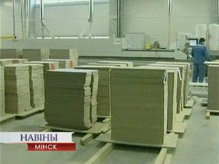 Минск поставляет продукцию в 110  стран мира  Minsk supplies products to 110 countries