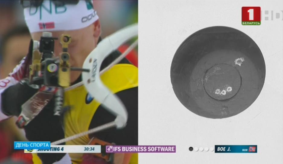 Йоханнес Бо выиграл масс-старт этапа Кубка мира по биатлону в Нове-Место Іаханес Бо выйграў мас-старт этапа Кубка свету па біятлоне ў горадзе Нове-Месца