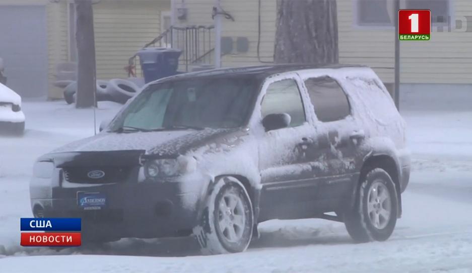 Мощный снежный шторм в США Моцны снежны шторм у ЗША