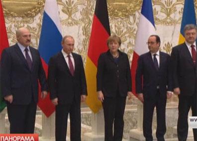 """Мирные переговоры.  """"Нормандская четверка"""" договорилась Мірныя перамовы. """"Нармандская чацвёрка"""" дамовілася Results of Normandy Four talks announced"""