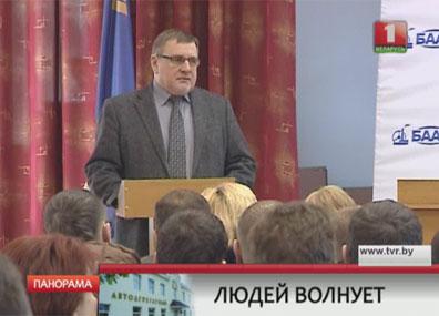 Барановичский автоагрегатный завод вынужден искать новых партнеров Баранавіцкі аўтаагрэгатны завод вымушаны шукаць новых партнёраў