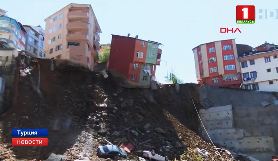 В Стамбуле выясняют причины обрушения четырехэтажного жилого дома У Стамбуле высвятляюць прычыны абвальвання чатырохпавярховага жылога дома