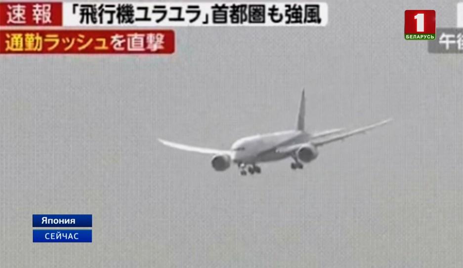 Японский авиалайнер едва не разбился во время тайфуна Японскі авіялайнер ледзь не разбіўся падчас тайфуну