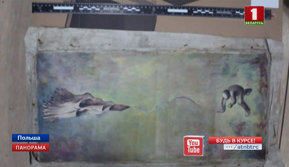 Польскими таможенниками предотвращен вывоз из Украины картины, вероятно, кисти М. Шагала Польскімі мытнікамі папярэджаны вываз з Украіны карціны, верагодна, пэндзля Марка Шагала