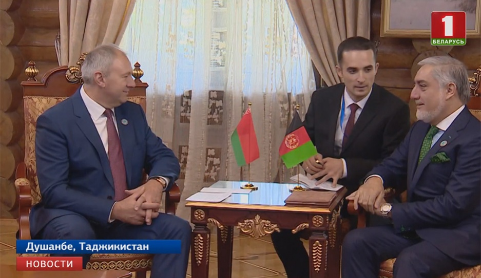 В Таджикистане проходит саммит глав правительств стран Шанхайской организации сотрудничества У Таджыкістане праходзіць саміт кіраўнікоў урадаў краін Шанхайскай арганізацыі супрацоўніцтва Tajikistan hosts summit of heads of government of countries of Shanghai Cooperation Organization