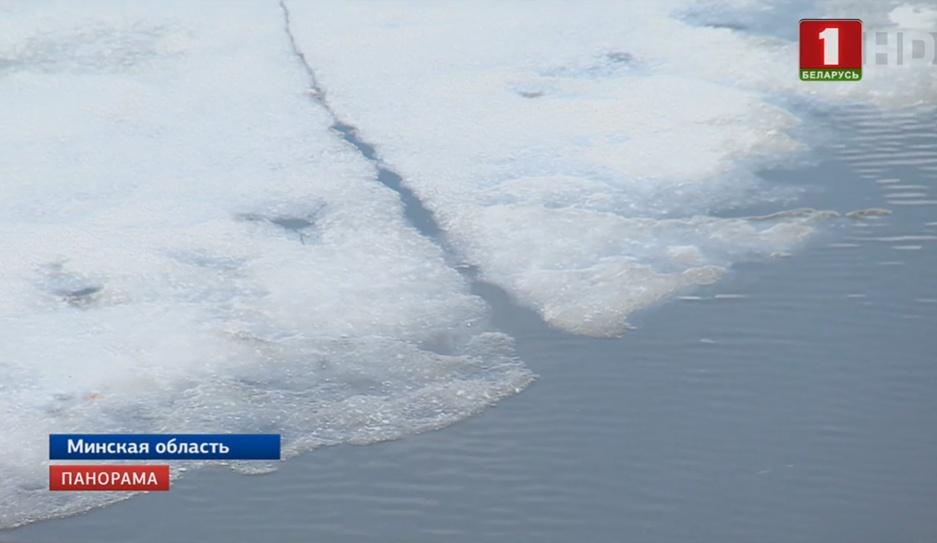 Трагедия на тонком льду Трагедыя на тонкім лёдзе