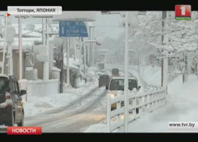 Мощные снегопады обрушились на Японию Магутныя снегапады абрынуліся на Японію