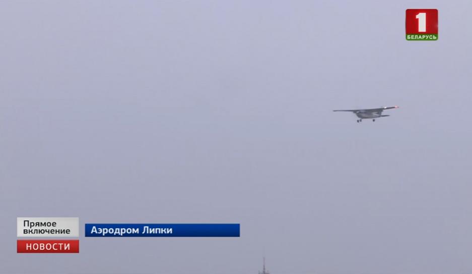 Первая белорусская авиакругосветка состоялась Першая беларуская авіякругасветка завяршылася