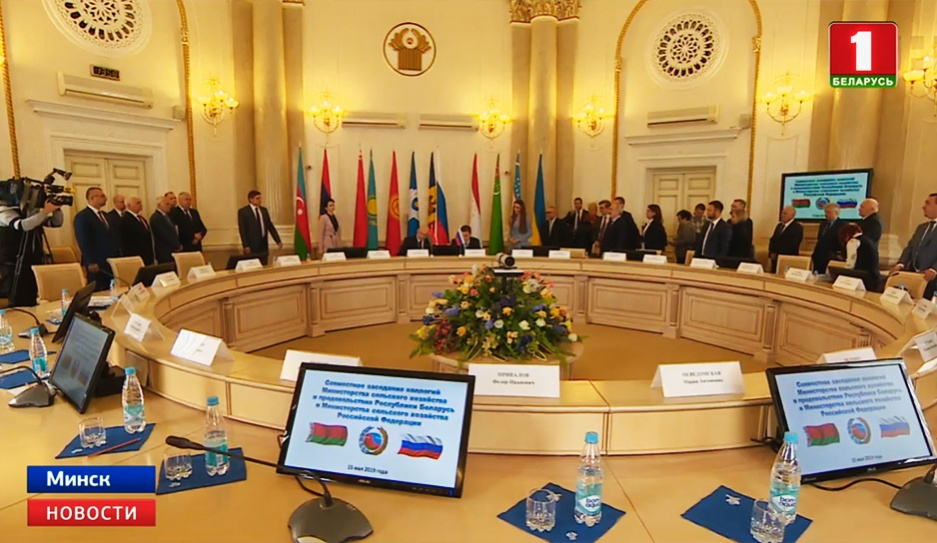 Беларусь и Россия работают над урегулированием поставок продуктов питания Беларусь і Расія працуюць над урэгуляваннем паставак прадуктаў харчавання