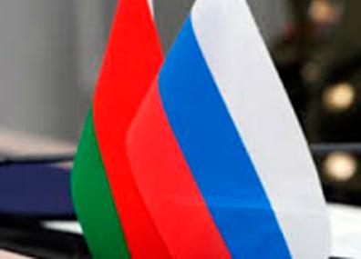 Беларусь и Россия отмечают День единения Беларусь і Расія адзначаюць Дзень яднання
