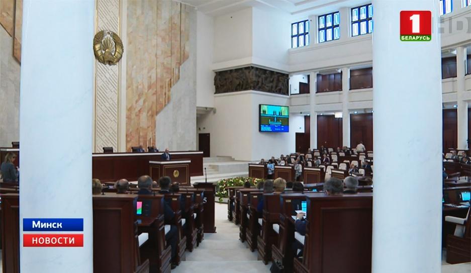 Парламентарии поддержали антикоррупционный декрет № 3 Парламентарыі  падтрымалі антыкарупцыйны дэкрэт № 3 Parliamentarians endorse anti-corruption Decree No. 3