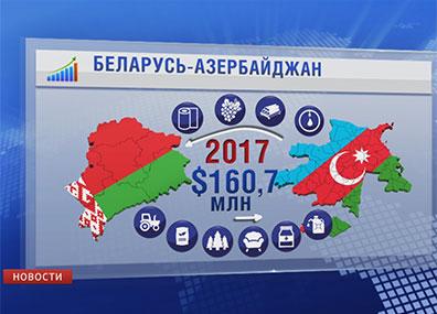 Беларусь и Азербайджан постепенно преодолевают спад в торговле Беларусь і Азербайджан паступова пераадольваюць спад у гандлі Belarus and Azerbaijan gradually overcome recession in trade