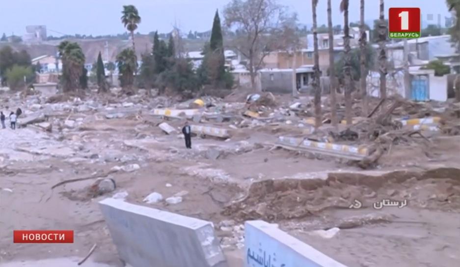 Разрушительные наводнения в Иране  Разбуральныя паводкі ў Іране
