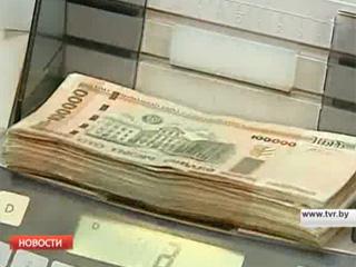 В Беларуси установлен предельный размер одного платежа наличными У Беларусі вызначаны лімітавы памер аднаго плацяжу наяўнымі