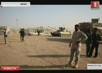 Правительственные войска Ирака возобновили наступление на Мосул  Урадавыя войскі Ірака аднавілі наступленне на Масул