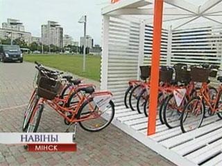 Велосипед за спасибо Веласіпед за дзякуй