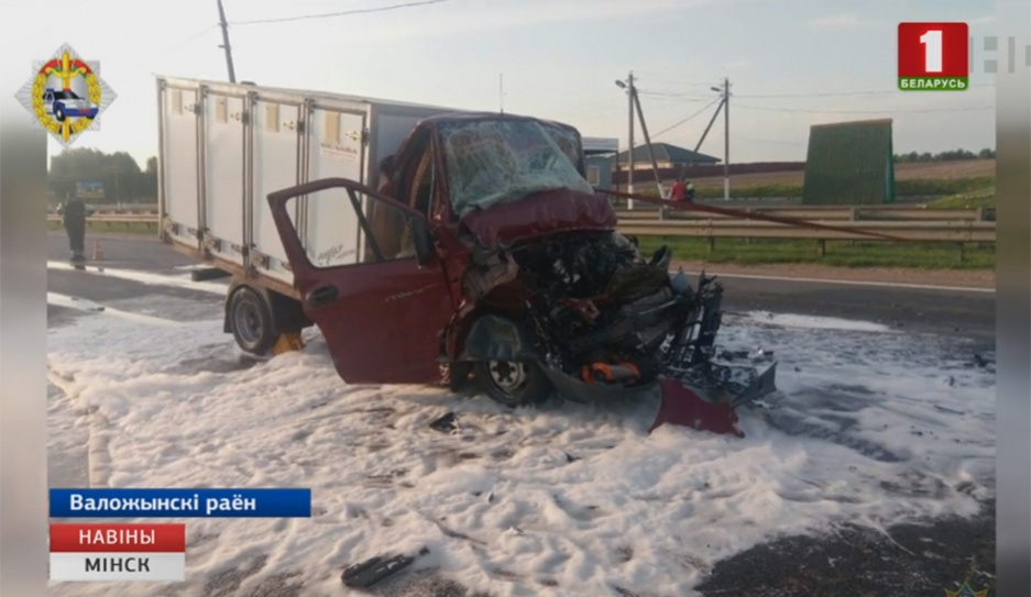 В Воложинском районе грузовик столкнулся с фурой У Валожынскім раёне грузавік сутыкнуўся з фурай