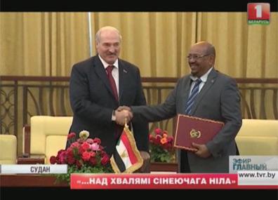 На неделе состоялся визит Александра Лукашенко в Судан На тыднi адбыўся візіт Аляксандра Лукашэнкі ў Судан Belarusian President visits Sudan this week
