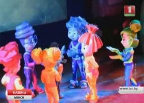 В столице разгар предпраздничных спектаклей для детей  У сталіцы разгар перадсвяточных спектакляў для дзяцей