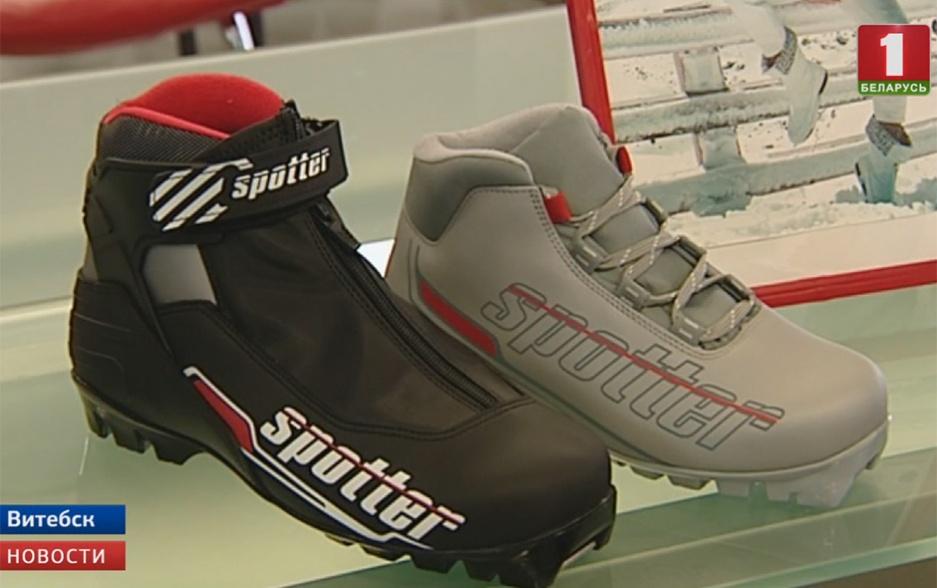 """В Витебске """"Марко"""" презентовал модели ботинок для лыж и лыжероллеров  У Віцебску кампанія """"Марка"""" прэзентавала мадэлі чаравікаў для лыж і лыжаролераў"""