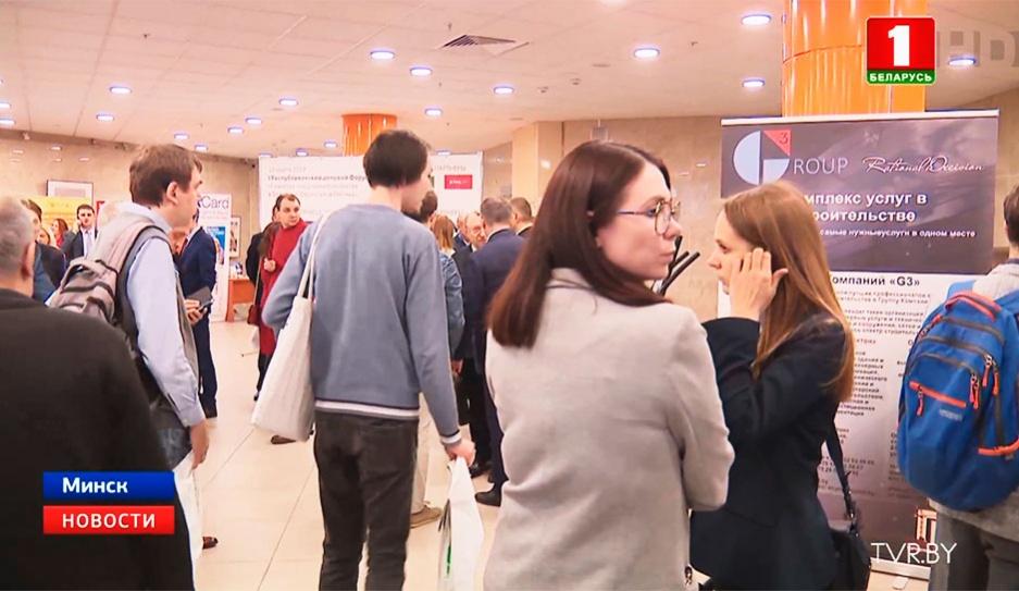 Индекс делового оптимизма в Беларуси имеет самую высокую позицию за последние 6 лет Індэкс дзелавога аптымізму ў Беларусі мае самую высокую пазіцыю за апошнія 6 гадоў Index of business optimism in Belarus reaches highest position in 6 years