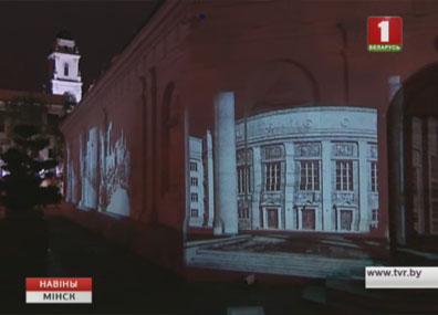 Минская ратуша в 3D Мінская ратуша ў 3D