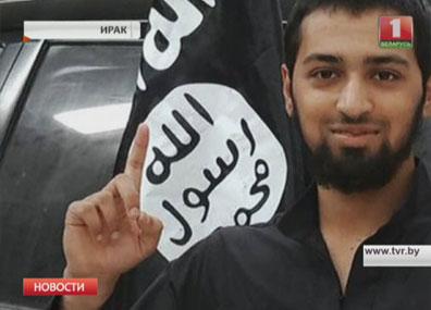 """Британец 17-ти лет был одним из смертников """"Исламского государства"""" Брытанец 17-ці гадоў быў адным са смяротнікаў """"Ісламскай дзяржавы"""""""