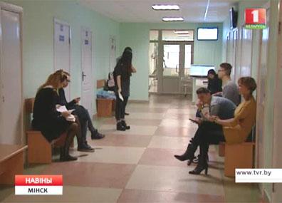 Эпидемии гриппа в столице не фиксируется Эпідэміі грыпу ў сталіцы не фіксуецца