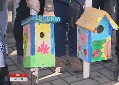 День птиц провели в Минске Дзень птушак правялі ў Мiнску