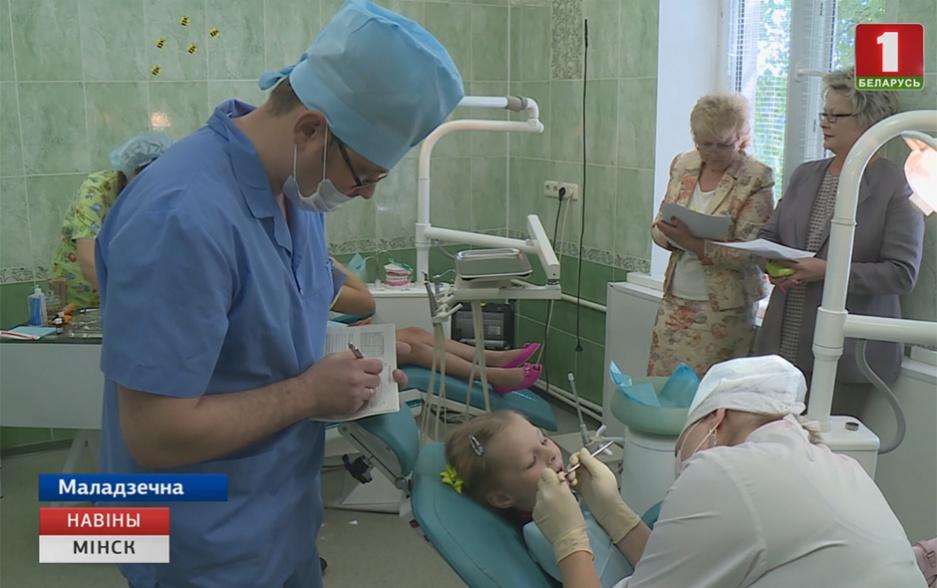 В Молодечно выбирают самого профессионального зубного мастера У Маладзечне выбіраюць самага прафесійнага зубнога майстра