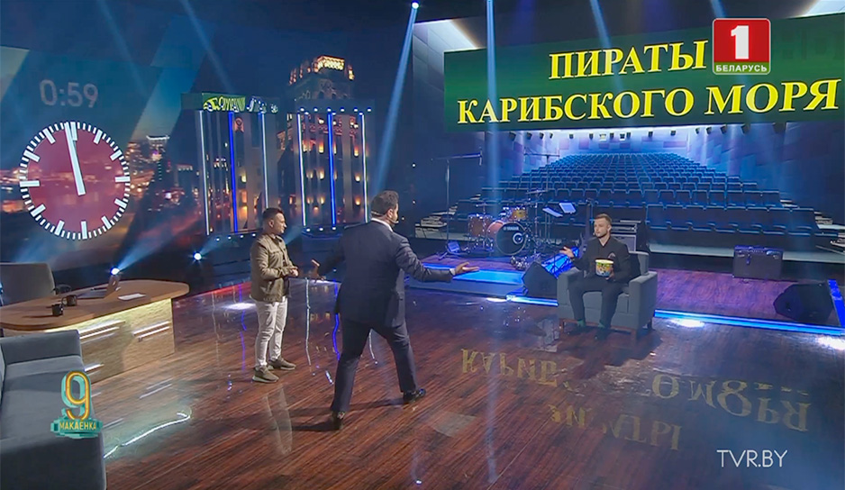 """Шоу """"Макаенка, 9"""" (04.05.2019)"""