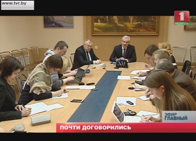 Беларусь и Россия почти договорились по газу  Беларусь і Расія амаль дамовіліся наконт газу  Belarus and Russia almost agree on gas prices